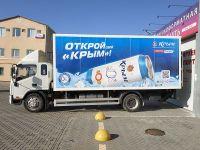 avtobrendirovanie_pivo_pbk__krim