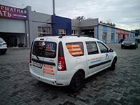 Брендирование_транспорта_16