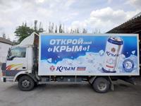 Брендирование_транспорта_ПБК_Крым_15
