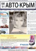 AvC_02-02_2011.p65