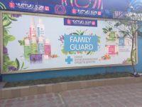 баннер_Чистый_Дом_Family_Guard_2_Г1