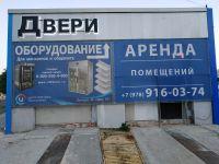 brendirovaniye-bannernaya_setka