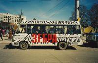 reklama-na-transporte-19