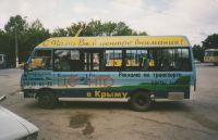 reklama-na-transporte-6