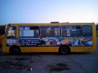 reklama-na-avtobuse-1