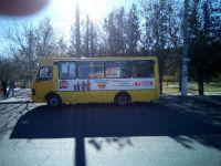 reklama-na-obschestvennom-transporte-2
