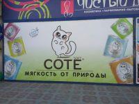 _Чистый_Дом_Cote_7_Г1