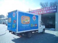 _транспорта_Новатор_Джанкойский_сыр_1