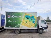 _транспорта_ПБК_Крым_16.jpg