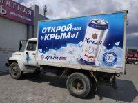 _транспорта_ПБК_Крым_22