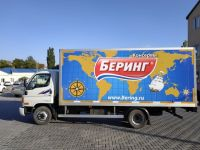 _транспорта_Беринг_5