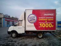 _транспорта_Эдьдорадо_1
