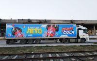 _avto_brending_cola_2020