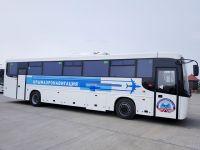 avtobus____brendirovanie_Crum_Aeronavigatsiya