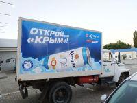 brendirovanie_avto_TATA_PBK_Krim_sujet_PIVO_O_