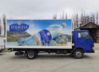 brendirovanie_avto_pbk_gaz_mineralnaya