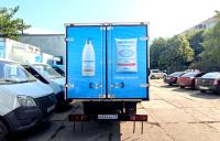 reklama_na_transporte_orakal_brendirovanie_2