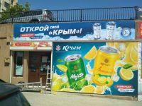 PBK_banner_torgovaya_tochka