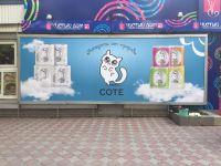 banner_Chisty_Dom_G1_Simferopol_Cote_2