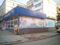 banner_Chisty_Dom_G1_Simferopol_Cote_6