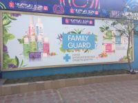 banner_Chisty_Dom_G1_Simferopol_Family_Guard_11