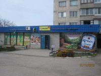 brendirovaniye-magazina-simferopol