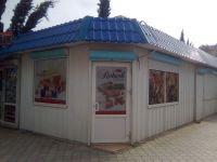 brendirovaniye-pavilyona-sevastopol