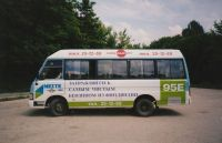 reklama-na-transporte-11