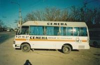 reklama-na-transporte-15