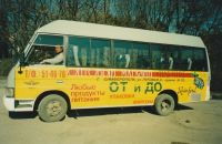 reklama-na-transporte-16