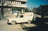 reklama-na-transporte-23
