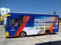 reklama-na-avtobusah