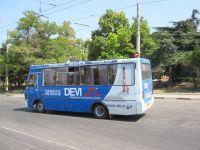 reklama-na-avtobuse
