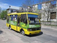 reklama-na-obschestvennom-transporte