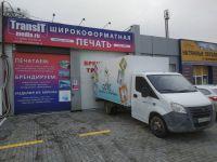izgotovlenie_avtotenta_v_Simferopole